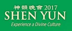 Shen Yun Coupons & Promo Codes